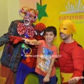 animadores infantiles galicia